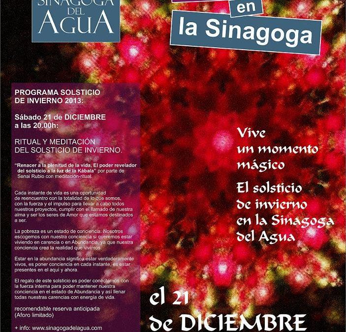 El solsticio de invierno en la Sinagoga del Agua