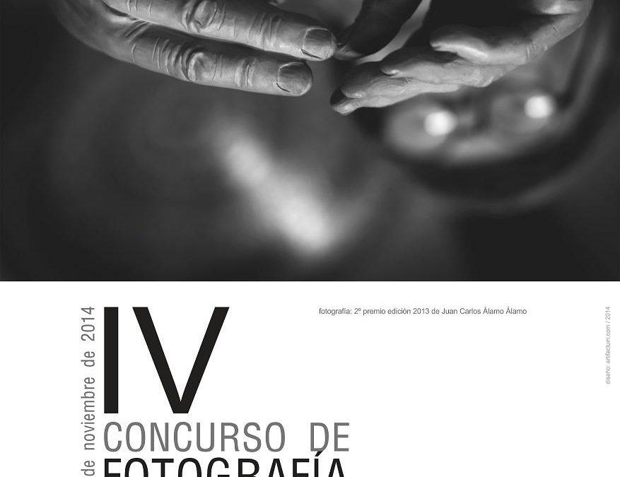 IV Concurso de Fotografía Museo «Memoria de lo Cotidiano» Paco Tito