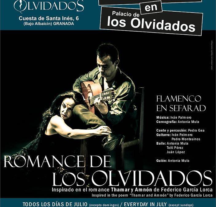 Flamenco en Sefarad. Romance de Los Olvidados