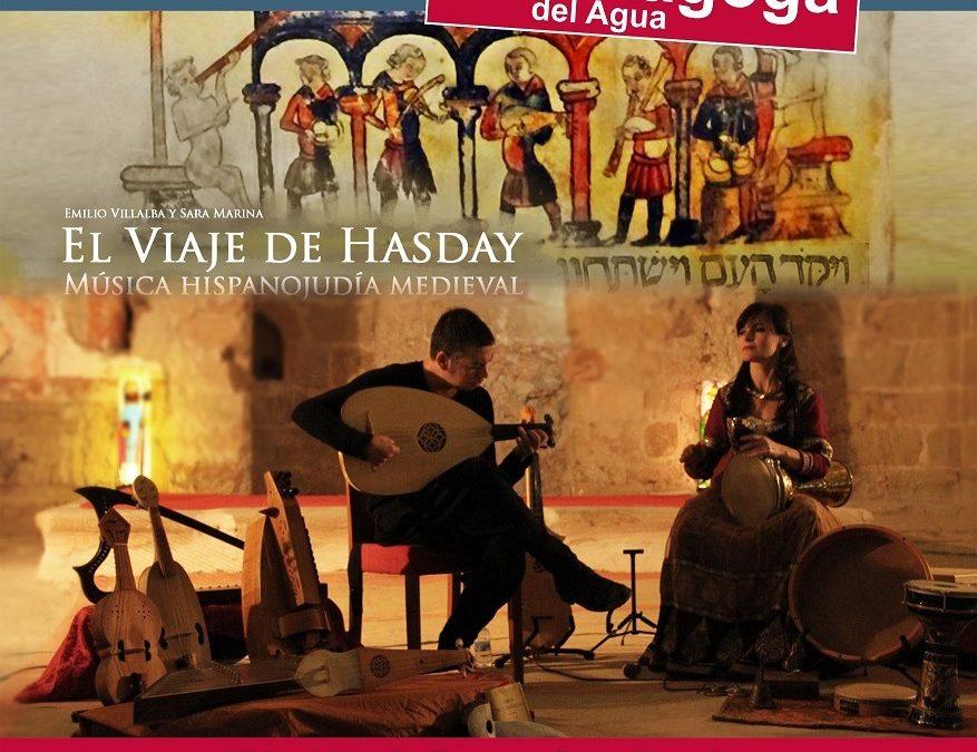 Concierto de Emilio Villalba y Sara Marina en la Sinagoga del Agua